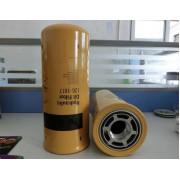 126-1817 1261817 FILTRO OLIO IDRAULICO CATERPILLAR ORIGINALE ( HF6588 )